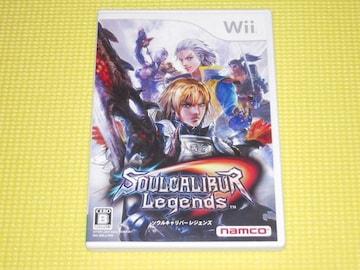 Wii★ソウルキャリバー レジェンズ