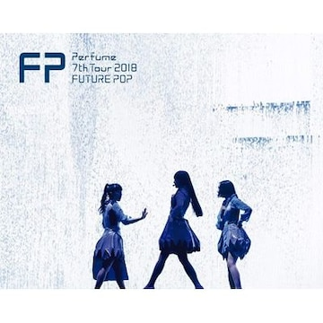 即決 Perfume 7th Tour 2018 FUTURE POP 初回盤 Blu-ray 新品