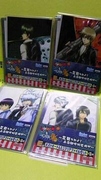 銀魂ポストカード&ミニクリア★        ファイルセット4点★