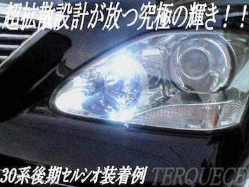 mLED】ジャスティM900F系ハロゲン車用/ポジションランプ超拡散6連ホワイト