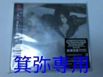 2007年「SPELL MAGIC」初回限定盤◆21日迄の価格即決