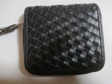 最終値下げ  編み込みオシャレな二つ折りファスナー財布