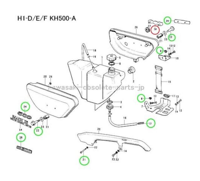 カワサキ 500SS H1E H1F サイドカバー・エンブレム 絶版新品 < 自動車/バイク