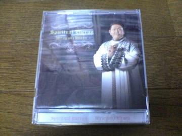 江原啓之CD スピリチュアル エナジー