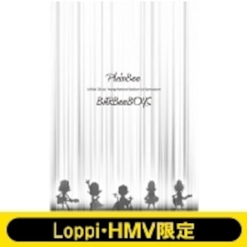 即決 BARBEE BOYS HMV・Loppi限定 PlainBee (Blu-ray) 新品
