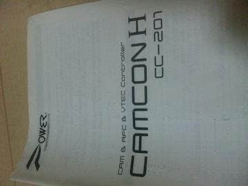 i、VTEC燃料コントローラ(2006年5月までの生産車対応)