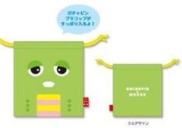 【ガチャピン&ムック】可愛いコップ.洗面具.お菓子.コスメ.小物♪巾着袋