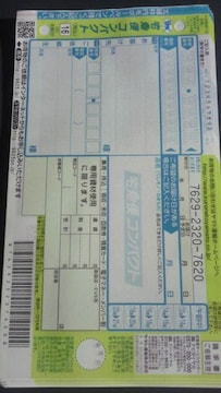 ヤマト運輸、宅急便コンパクト発送用伝票5枚 クロネコ