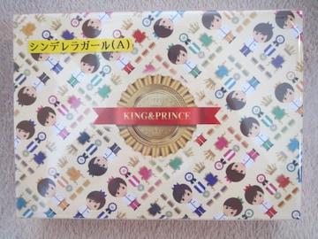 KING&PRINCE オルゴール 【シンデレラガール(A)】★キンプリ★新品・未開封★