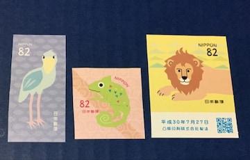 82円切手×3枚 額面合計246円分★シール式★ばら・未使用