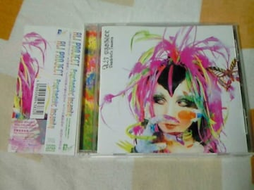 CD ALI PROJECT アルバム Psychedelic Insanity