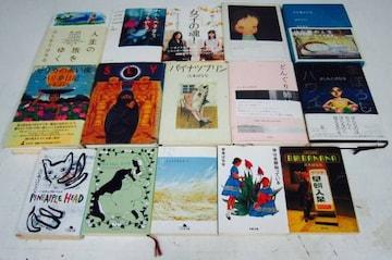よしもとばなな15冊レターパック510円×2クリックポスト164円配
