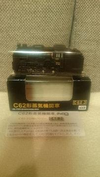 開封 貴重!北海道限定 SL C62形 蒸気機関車 チョロQ 2006