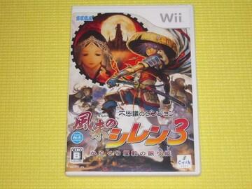 Wii★不思議のダンジョン 風来のシレン3 からくり屋敷の眠り姫
