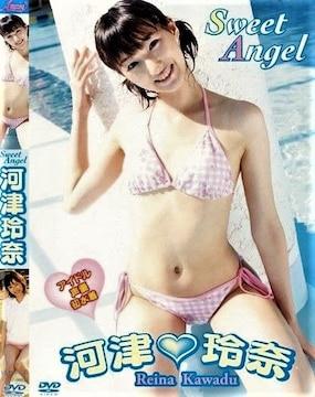 ◆河津玲奈 / Sweet Angel