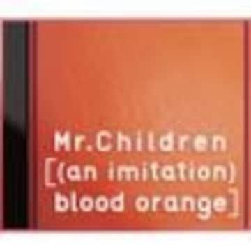 即決 Mr. Children (an imitation) blood orange 限定盤 新品