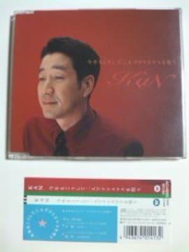 (CD)KAN/カン<BON MARCHE>☆今年もこうして二人でクリスマスを祝う★レア!