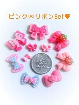 可愛ぃ♪ピンク系リボン★�I個Set(*^^*)
