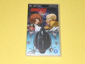 PSP★サブマリン スーパー99 3