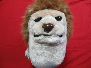 レア限定 シャクレルプラネット ライオン  超ビッグぬいぐるみ 非売品 未使用