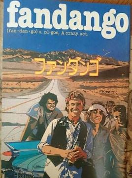 映画パンフ 1985ファンダンゴ ケビンコスナー  ジャドネルソン