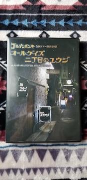 ゴールデンボンバー オールゲイズ二丁目のユウジ DVD3枚組