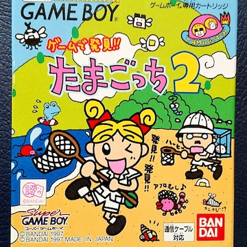 ●GB・新品●ゲームで発見!!たまごっち2★