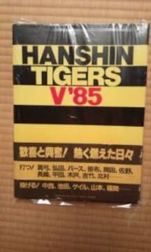 阪神タイガース、お宝グッズ、本、ビデオ、キャップ帽子、団扇
