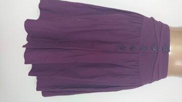 イーストボーイサイズ9紫スカート