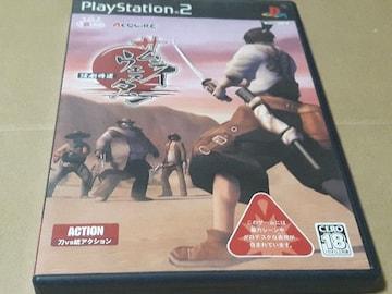 PS2☆サムライウエスタン活劇侍道☆状態良い♪