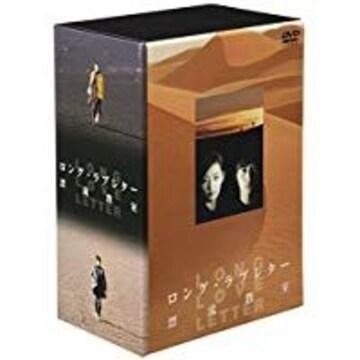 ■レアDVD『ロング・ラブレター DVD-BOX』 山下智久 山田孝之