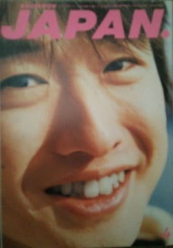 ROCKIN'ON JAPAN 1996/小沢健二