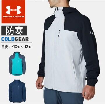 アンダーアーマー トレーニングジャケット サイズ M