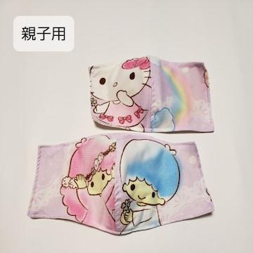 お買い得品 インナー19 親子用 2枚セット(^.^)ハンドメイド インナーマスク マスクカバー