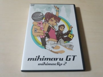 mihimaru GT DVD「mihimaclip 2」ミヒマルPV集●