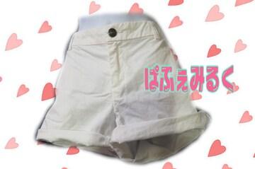 L61☆健康的SEXY笑♪☆GAP☆白のショーパン
