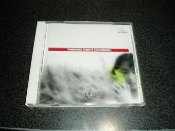 CD「久保田利伸作品集/Jelly Velvet Company」91年盤
