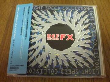 デフィニションFX CD DEFINITION FX廃盤