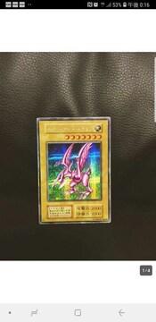 遊戯王 初期版 ホーリーナイトドラゴン シークレットレア