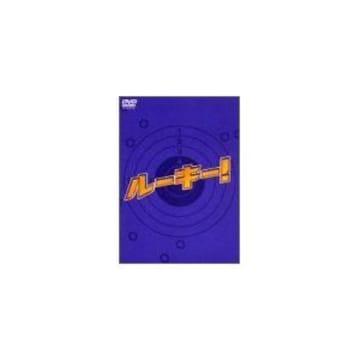 ■DVD『ルーキー! DVD-BOX』堂本光一(Kinki Kids・ジャニーズ)