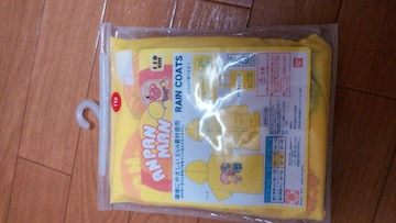 ☆新品 アンパンマン レインコート110cm☆黄色 送料込み