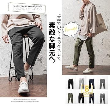 【NEW】超人気♪上品とラフさを/スエットパンツ/8色/S/M/L/XL