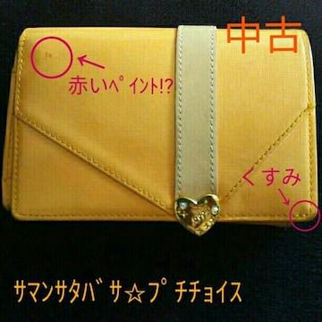 【中古】サマンサタバサプチチョイス*折り財布