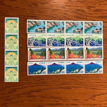 217送料無料記念切手520円分(50円.20円切手)
