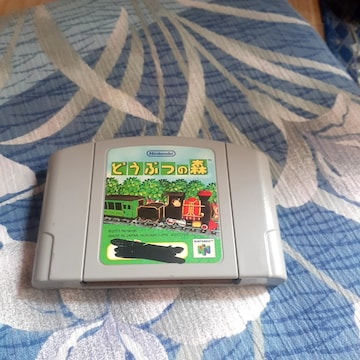 どうぶつの森/ Nintendo 64 ソフト