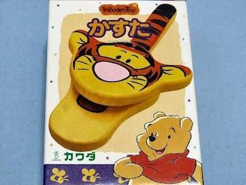 ●カワダ・新品●ディズニー プーさん 木製 かすた 3才〜★