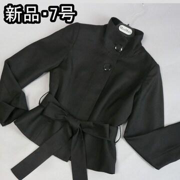 通勤スタイル!黒のジャケット【新品★7号】送料180円