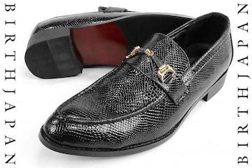 蛇柄 トンガリ ローファー■メンズ ドレス シューズ オラオラ ホスト 靴 105 黒-27.0
