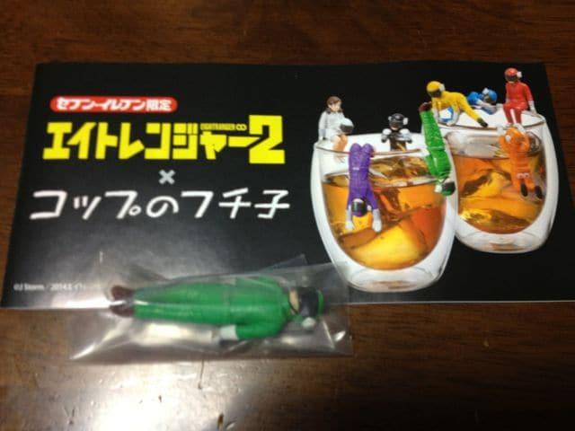 関ジャニ∞エイトレンジャー2×コップのフチ子★大倉忠義★緑  < タレントグッズの