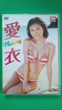 〓愛衣〓「Memory」新品未開封〓直筆サインジャケット付き〓